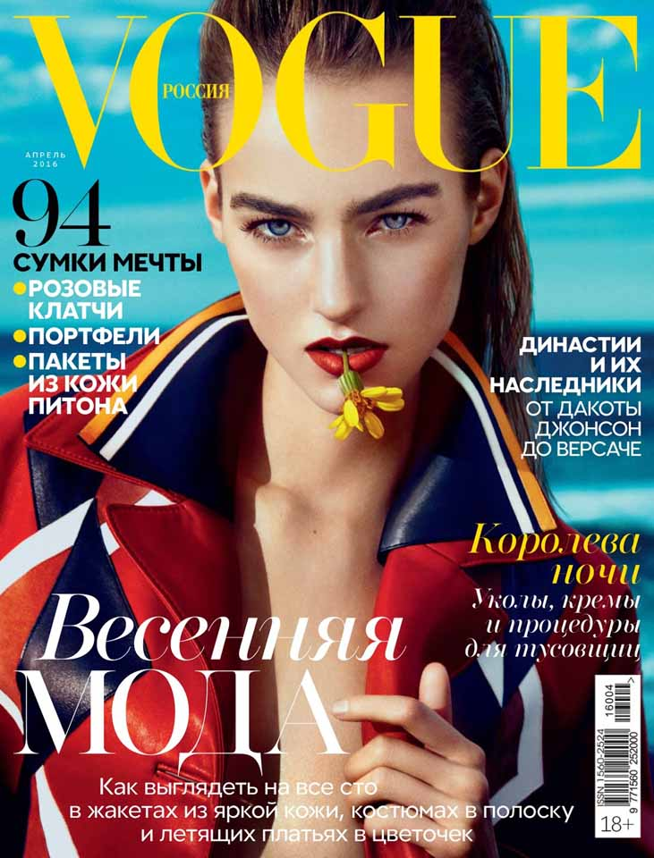 vogue-russia-01-txema-yeste11